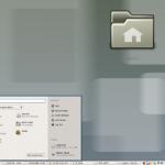 300px-Sled_desktop